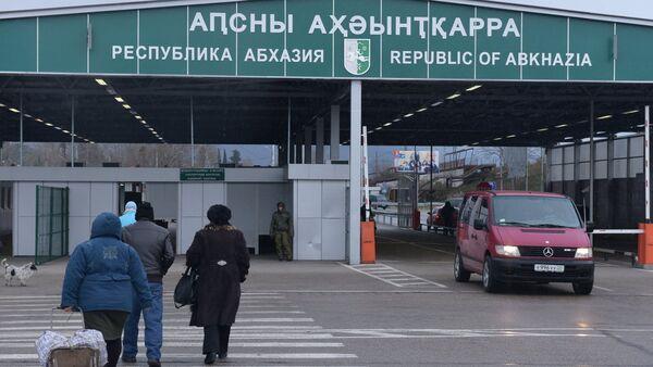 Abxazo-rossiyskaya granitsa - Sputnik Oʻzbekiston