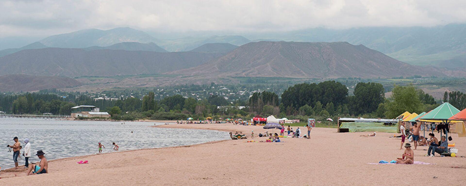 Пляж Иссык-Куля - Sputnik Ўзбекистон, 1920, 30.06.2021