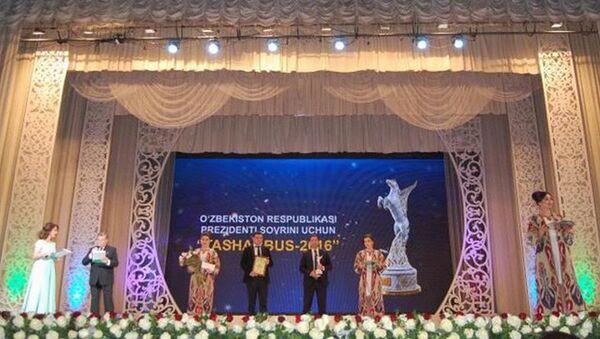 Final 20-go konkursa predprinimateley, fermerov i remeslennikov «Tashabbus-2016» - Sputnik Oʻzbekiston