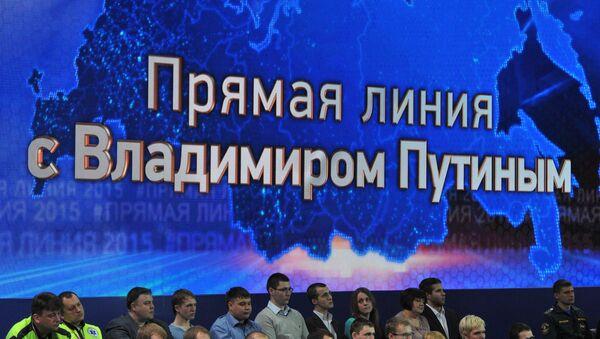 Vladimir Putin bilan jonli muloqot - Sputnik Oʻzbekiston