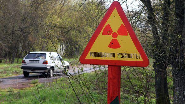 Зона отчуждения - Sputnik Ўзбекистон