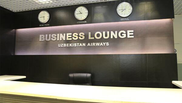 Аэропортнинг янги зали - Business Lounge Uzbekistan airways - Sputnik Ўзбекистон