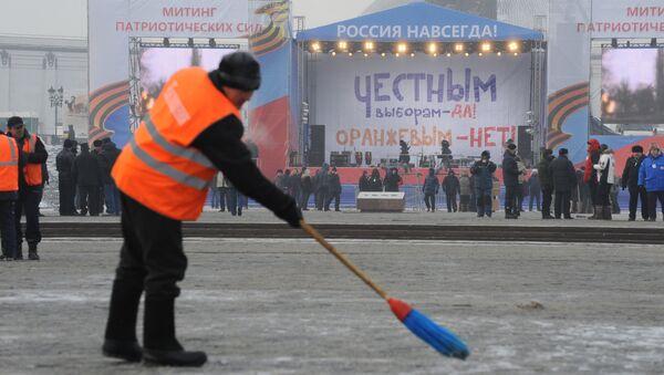 Koʻcha supuruvchi - Sputnik Oʻzbekiston
