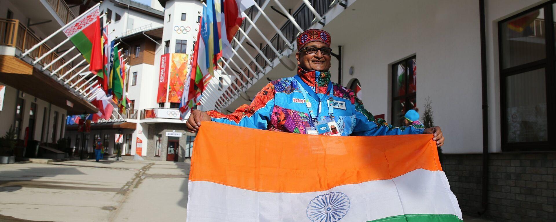 Поднятие флага Индии в Горной Олимпийской деревне - Sputnik Узбекистан, 1920, 03.03.2021
