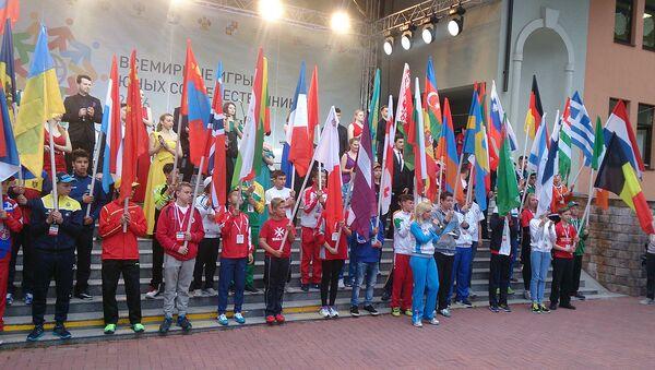 Sochida II Yosh Vatandoshlar musobaqalari - Sputnik Oʻzbekiston