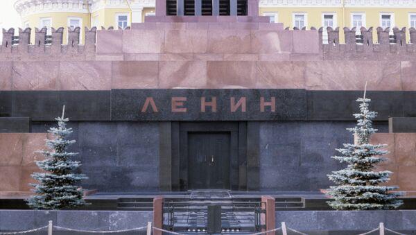 Mavzoley V. I. Lenina - Sputnik Oʻzbekiston