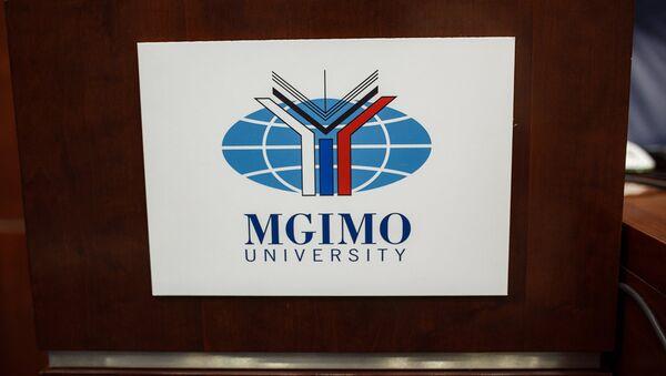 Логотип МГИМО - Sputnik Узбекистан
