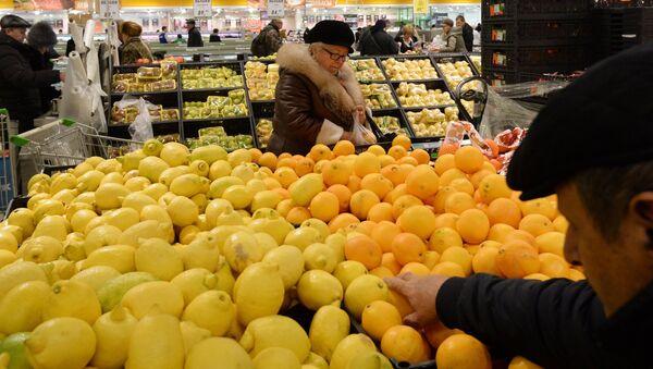 Limon - Sputnik Oʻzbekiston