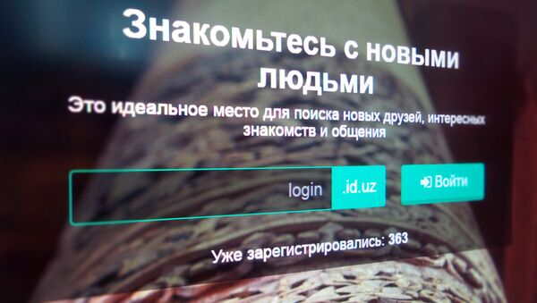 Davra.uz Ўзбекистон ижтимоий тармоғи - Sputnik Ўзбекистон