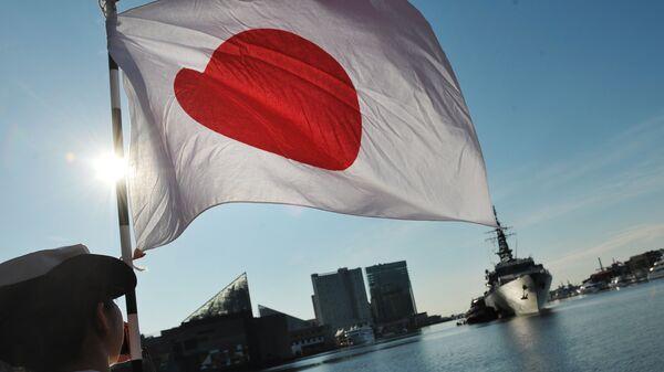 Япония байроғи - Sputnik Ўзбекистон