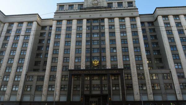 Государственная дума РФ - Sputnik Узбекистан