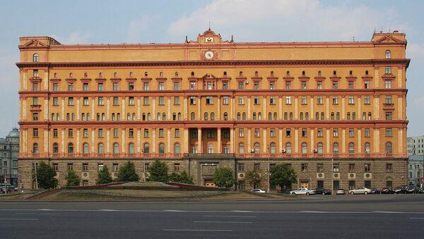 Здание ФСБ в Москве - Sputnik Ўзбекистон