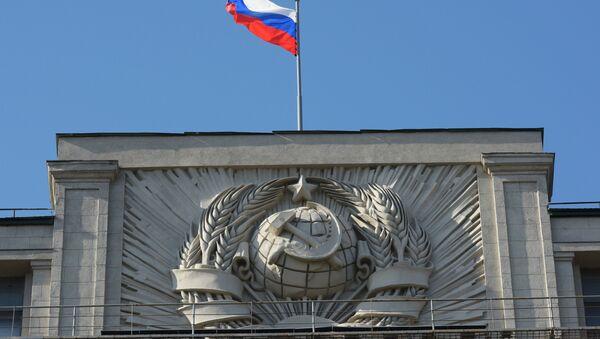 Gosudarstvennaya Duma RF - Sputnik Oʻzbekiston