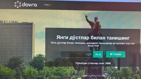 Davra.uz ijtimoiy tarmogʻi sahifasi - Sputnik Oʻzbekiston