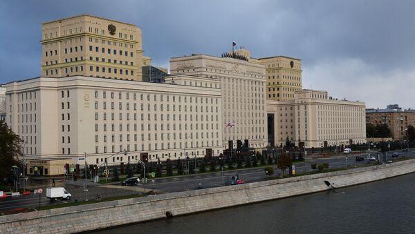 Россия Мудофаа вазирлиги биноси - Sputnik Ўзбекистон