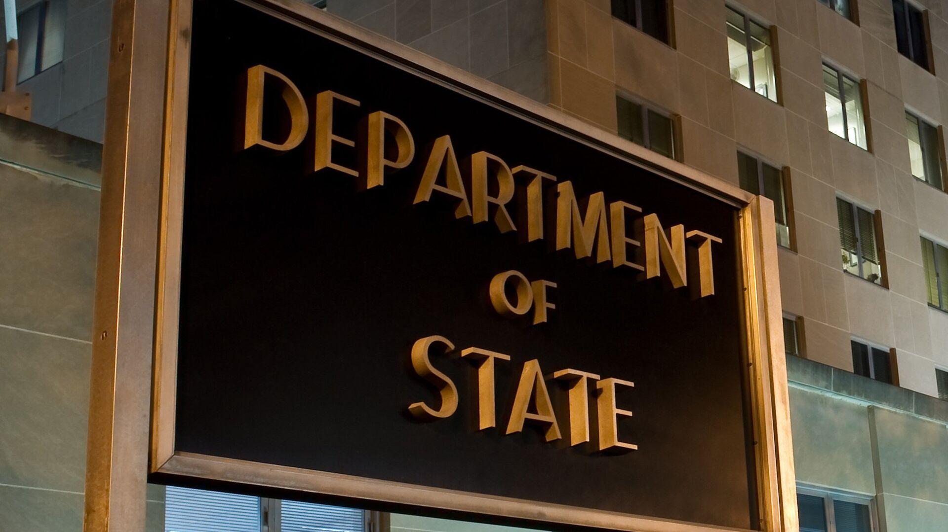 Государственный департамент США - Sputnik Узбекистан, 1920, 02.07.2021