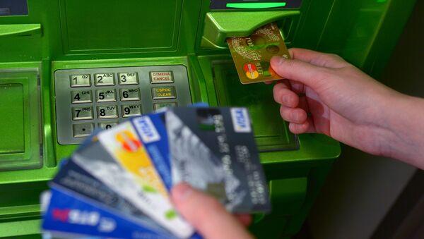 Банковские карты международных платежных систем VISA и MasterCard - Sputnik Узбекистан
