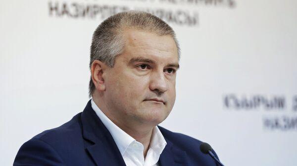 Глава Республики Крым Сергей Аксенов - Sputnik Ўзбекистон