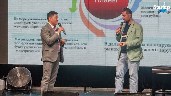 StartUp Show - Sputnik Узбекистан
