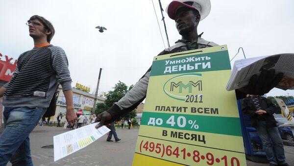 Moskva koʻchalarida MMM 2011 reklamasi - Sputnik Oʻzbekiston