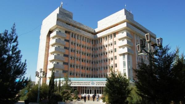 Самаркандский государственный университет - Sputnik Узбекистан