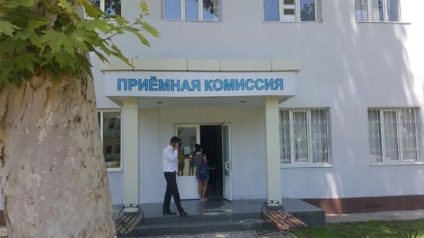 Приемная комиссия филиала РГУ имени Губкина в Ташкенте - Sputnik Ўзбекистон