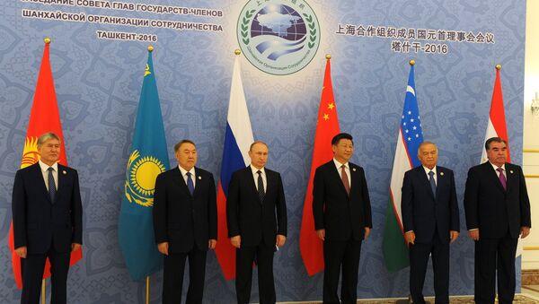SHHT rahbarlari Toshkent sammiti yakunida - Sputnik Oʻzbekiston