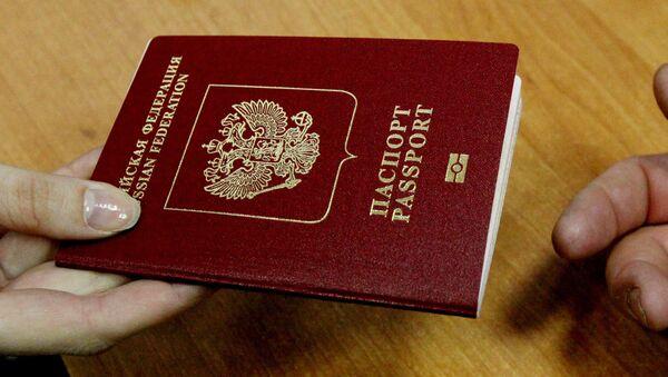 Oformleniye i vыdacha biometricheskix zagranichnыx pasportov - Sputnik Oʻzbekiston