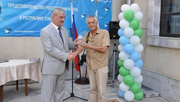 Награды для наиболее активных партнеров - Sputnik Узбекистан