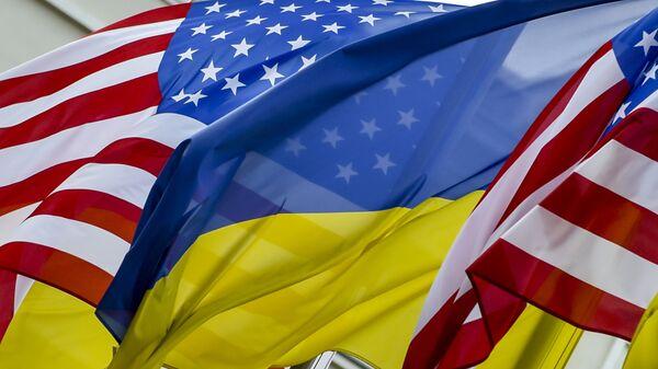 AQSH va Ukraina bayroqlari - Sputnik Oʻzbekiston