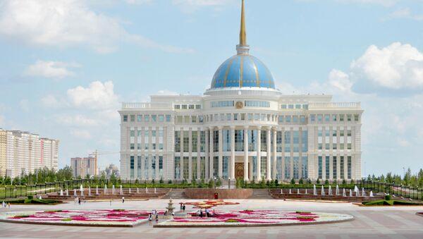 Города мира. Астана - Sputnik Ўзбекистон