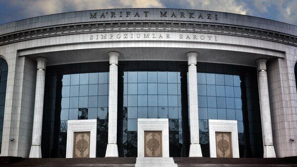 Национальная библиотека Узбекистана. Ташкент - Sputnik Ўзбекистон