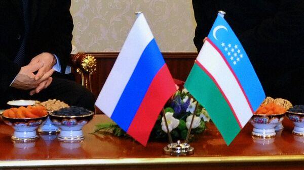 Флаги России и Узбекистана - Sputnik Ўзбекистон