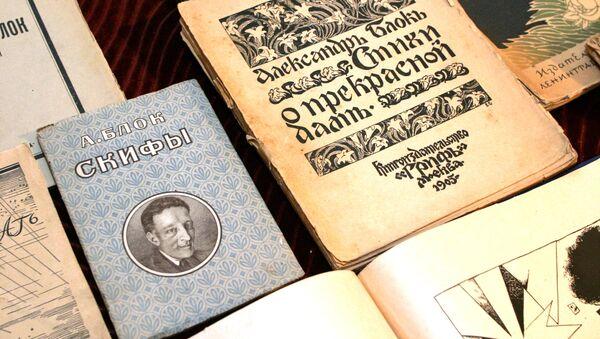 Прижизненные издания произведений Александра Блока - Sputnik Узбекистан