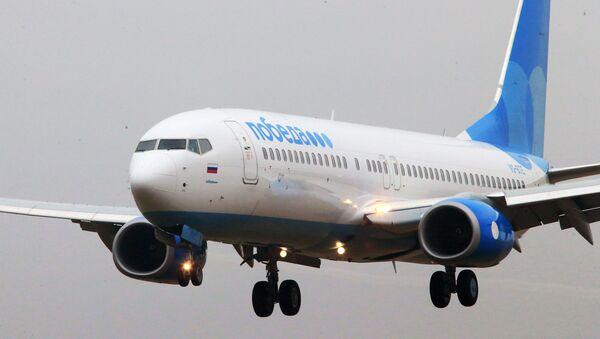 Samolet - Sputnik Oʻzbekiston