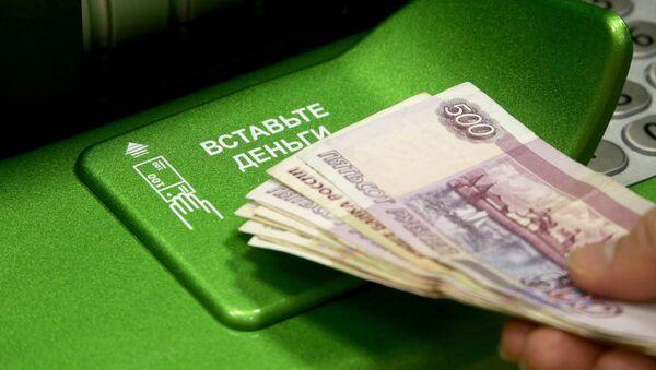 Sberbank bankomati - Sputnik Oʻzbekiston