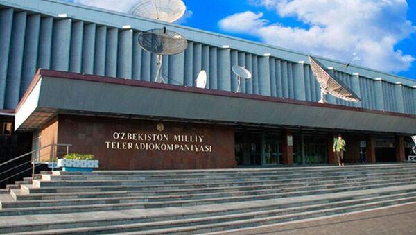 Telekanal Milliy TV - Sputnik Oʻzbekiston