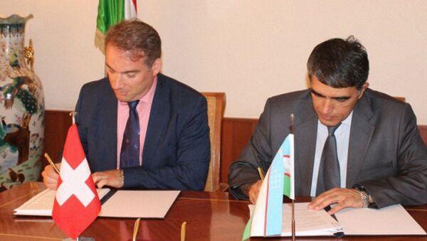 Подписано межправительственное соглашение по реализации проекта «Национальное управление водными ресурсами в Узбекистане». - Sputnik Узбекистан