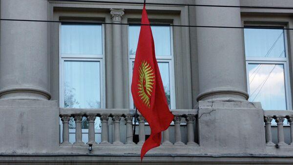 Флаг на посольстве Кыргызстана - Sputnik Ўзбекистон