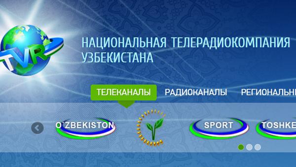 Oʻzbekiston telekanallari xorijiy koʻrsatuvlarni namoyish etadi - Sputnik Oʻzbekiston