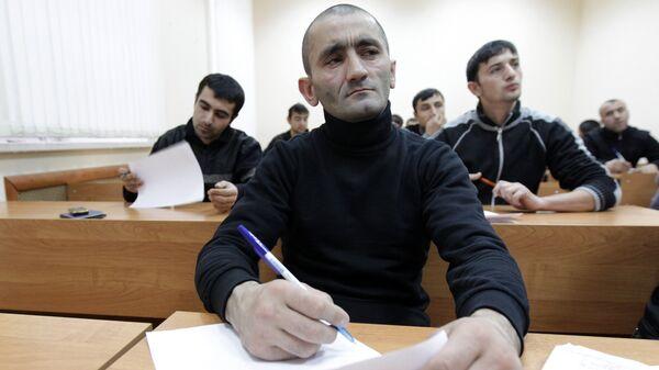 Сдача мигрантами экзамена по русскому языку - Sputnik Узбекистан