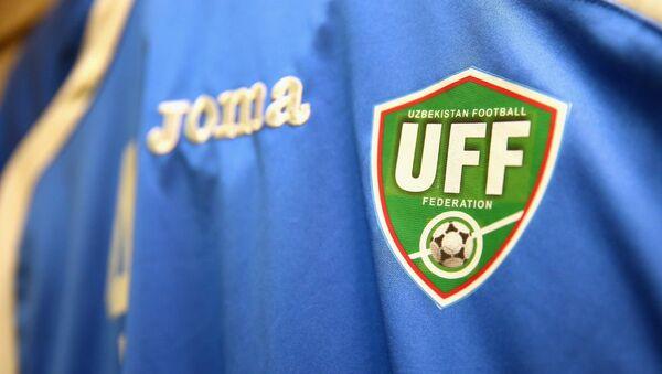 Эмблема Федерации футбола Узбекистана - Sputnik Узбекистан