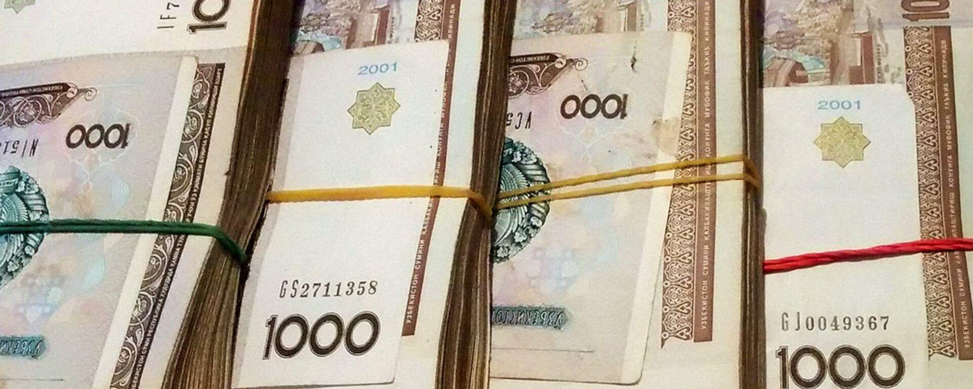 Узбекские денежные знаки - сум - Sputnik Узбекистан, 1920, 07.04.2021