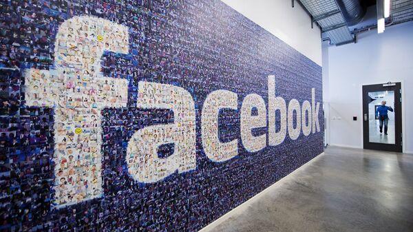 Логотип Facebook - Sputnik Ўзбекистон