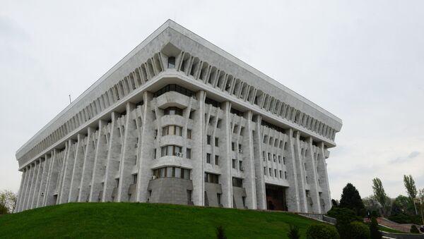 Қирғизистон парламенти - Sputnik Ўзбекистон