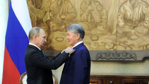 RF prezidenti Putinning Bishkekka rasmiy tashrifi - Sputnik Oʻzbekiston