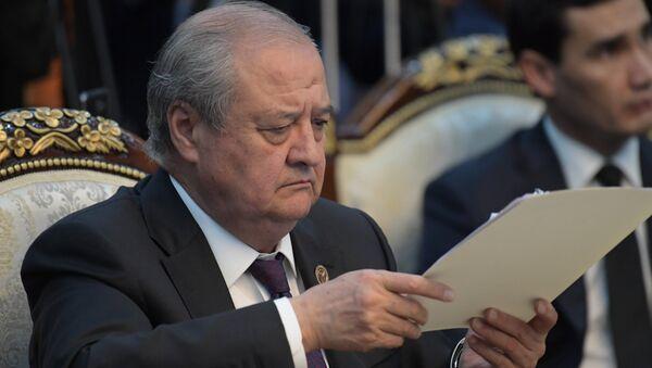 Министр иностранных дел Узбекистана Абдулазиз Камилов - Sputnik Ўзбекистон