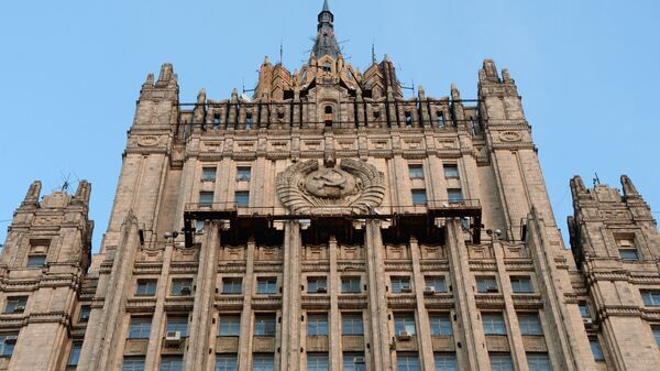 Министерство иностранных дел России - Sputnik Ўзбекистон