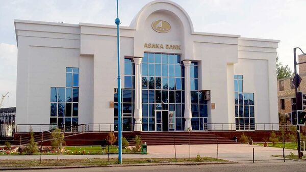 Asakabank binosi - Sputnik Oʻzbekiston
