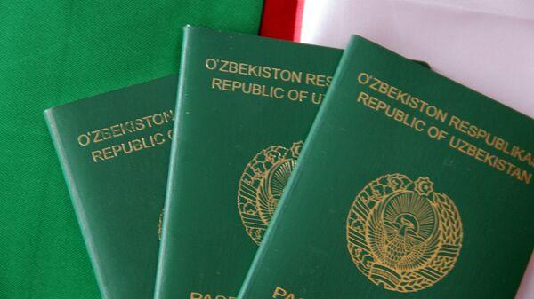 Uzbekskiy pasport - Sputnik Oʻzbekiston